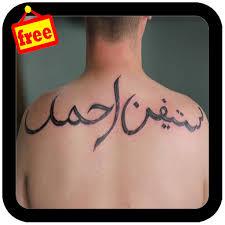 Arabské Tetování Písmo Aplikace Na Google Play
