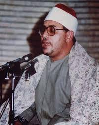 Image result for شحات