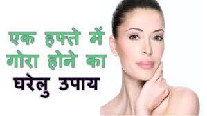 hindi makeup karne ka tarika in urdu video you makeup karna sikhiye 1 2 screenshot 1