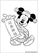 Small Picture Mickey coloring pages on Coloring Bookinfo