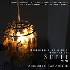 capiz shell shade 1 light pendant lights clear beige dining natural shell lighting light verner panton vanarpangtonly shell monotone