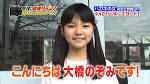 大橋のぞみの最新おっぱい画像(20)