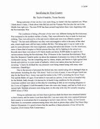 really good college essays essay really good college essays