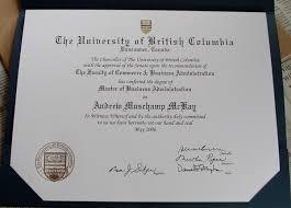 finally received my sauder mba diploma muskblog andrew muschamp mckay s sauder mba diploma