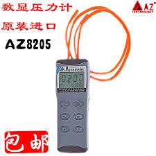 differential manometer. get quotations · heng xin high precision digital air pressure gauge manometer az8205 tasimeter differential