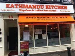 kathmandu kitchen restaurant