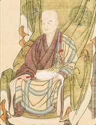 「栄西禅師」の画像検索結果