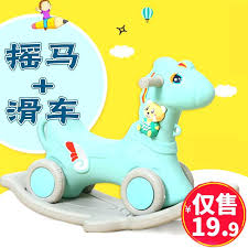 rocking animals for 1 year old rocking horse horse children rocking horse dual use child toys baby 1 3 years old gift with plastic thickening wooden