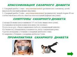 Охрана труда в магазине отчет по практике Гост оформление рефератов 2015