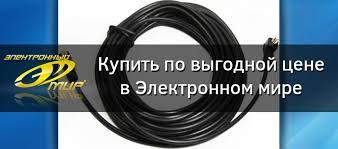 blackvue сс 6 6м кабель для задней камеры