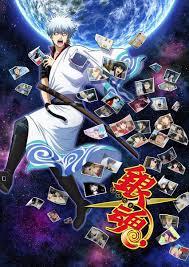 Anichart Fall 2017 Anime Chart Gintama 2017