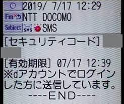 セキュリティ コード d アカウント