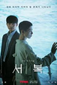 Nonton dan download train to busan 2: Nonton Drama Korea Streaming Terupdate Subtitle Indonesia Gratis Online Download Dramaqu