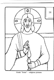 Greek Icons Colouring Sheets