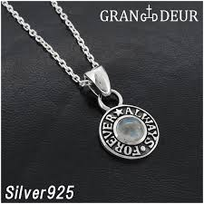 gran deur natural silver rainbow mens stone disc necklace chain with pendant