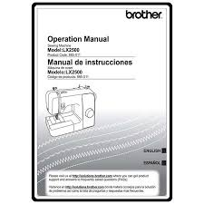 Brother Sewing Machine Manuals Online