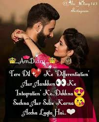 romantic shayri am diary 143 insram ете Οι sr am diary