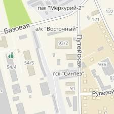Букмекерские конторы кирова адреса