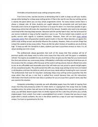 kings college london essay cover sheet resume for secertary to a character analysis of jay gatsby essays central america internet good