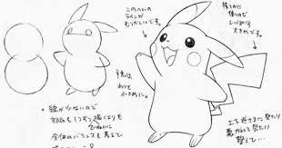簡単に誰でも描けるピカチュウの書き方まとめ Pokemon ポケモン