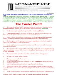 44 another word for conclusion the twelve points of adaptation for the indian rite mass was a