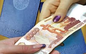 Поддельные дипломы покупают не дороже тыс рублей Общество  Фото с сайта reporter tv net