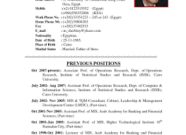 Fill Resume Online Free Resume Download Free Resume Free Resume Templates Download For 56
