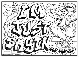 i m just sayin graffiti coloring page