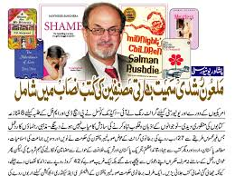 urdu daily alleges u s conspiracy to teach books by salman urdu daily alleges u s conspiracy to teach books by salman rushdie other n anti islam and anti writers