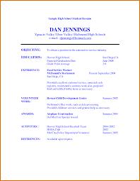 Construction Laborer Job Description Resume Construction Resume Modern Bio Resumes 17