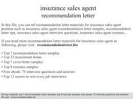 Insurance Cover Letter Examples Sample Cover Letter For Insurance