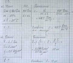 Материалы для промежуточной аттестации по физике классов e контрpic06 06 13 140125 jpg