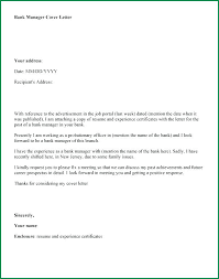 covering letter for bank cover letter for banking customer service cover letter no experience