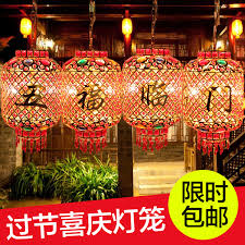 tony han crystal lantern festive red word blessing melon lantern lantern lamp living room balcony hallway