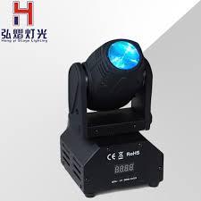 (<b>1 pieces lot</b>) <b>moving head</b> led spot 10W LED beam light disco dj ...