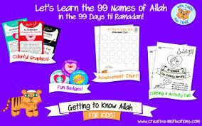 Tariq Teaches Allahs 99 Names For Kids Creative