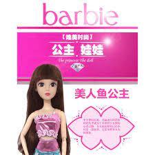 Búp Bê Barbie Nàng Tiên Cá Xinh Xắn Đáng Yêu 30cm chính hãng 48,700đ