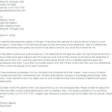 Cover Letter To College Sample Cover Letter For Students Sample