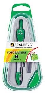 <b>BRAUBERG Готовальня Klasse</b> (<b>210320</b>) — купить по выгодной ...