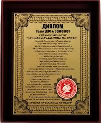 Купить диплом охранника красноярск обращайтесь крановщик полный спектр услуг по электрике За и Красноярский индустриально металлургический техникум Электромонтажные работы любой