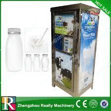 Fresh Milk Vending Machine Inspiration 48l 48l 48l 48l 48l Automatic Fresh Milk Vending Machinemilk