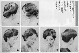 うちの祖母も明治生まれなんですがその頃は行方不明という髪型をし