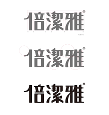 Chinese Font Design Online Showcase And Discover Creative Work On The Worlds Leading