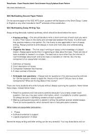 example of essay test sample essay gmat awa the corresponding  siddhartha essay test tips 1 example of essay test