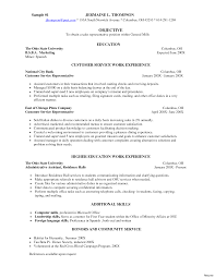 Busboy Job Description Resume Waitress Job Description For Resume Amazing Servers Example Format 18