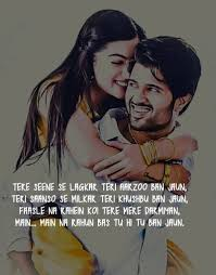 Love Wallpaper In Hindi Tamil Love Quotes For Her Free Wallpaper