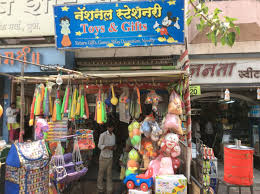 national stationery and gift photos gujarat colony kothrud pune pictures images gallery justdial