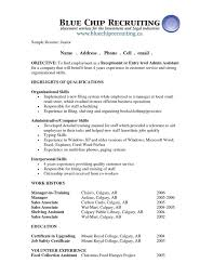 Dental Receptionist Resume Objective Sample Resume Objective 100 Examples Dental Receptionist 49