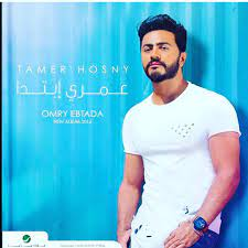 come back to me - Song Lyrics and Music by tamer hosny arranged by  YahiaAbdelazimm on Smule Social Singing app