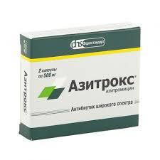 <b>Азитрокс</b> капс. <b>500мг</b> №<b>2</b> 81641 (Фармстандарт) по доступной ...